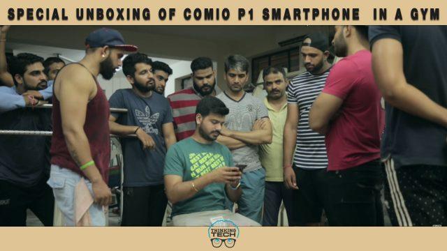 Comio phone P1