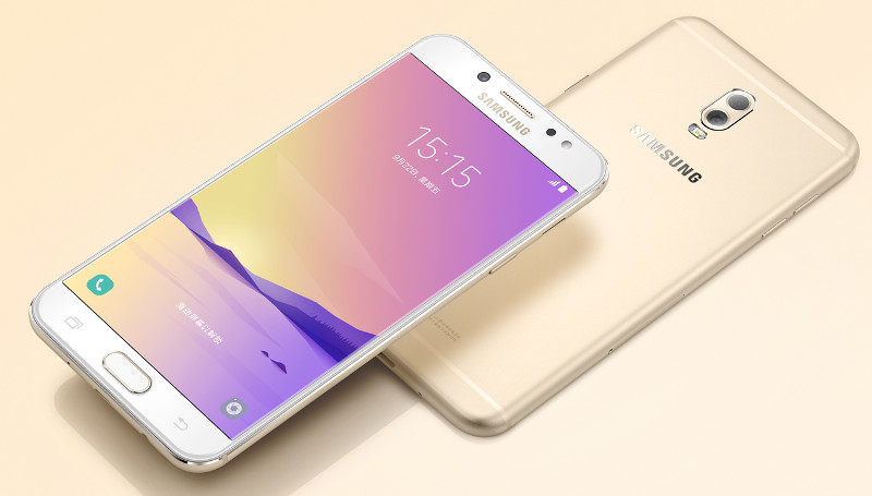 Latest Samsung Galaxy C8 Smartphone Launched