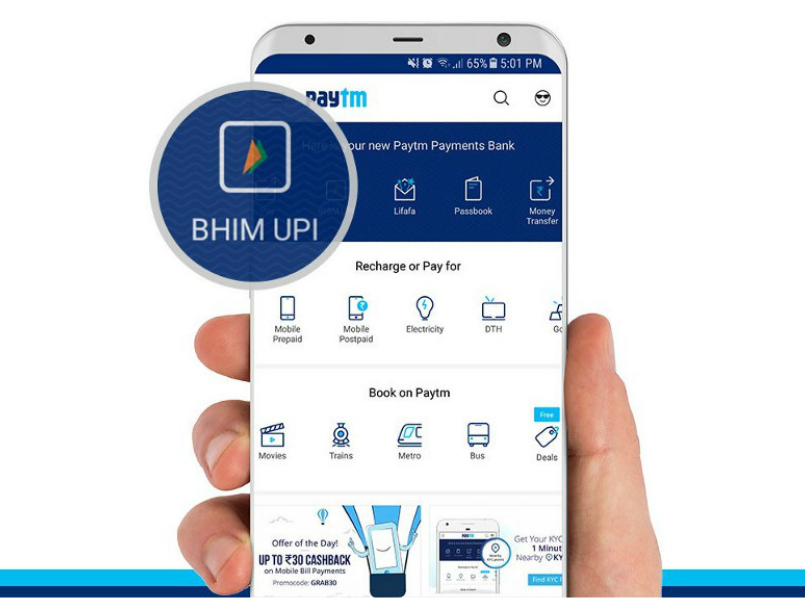 BHIM UPI Using Paytm
