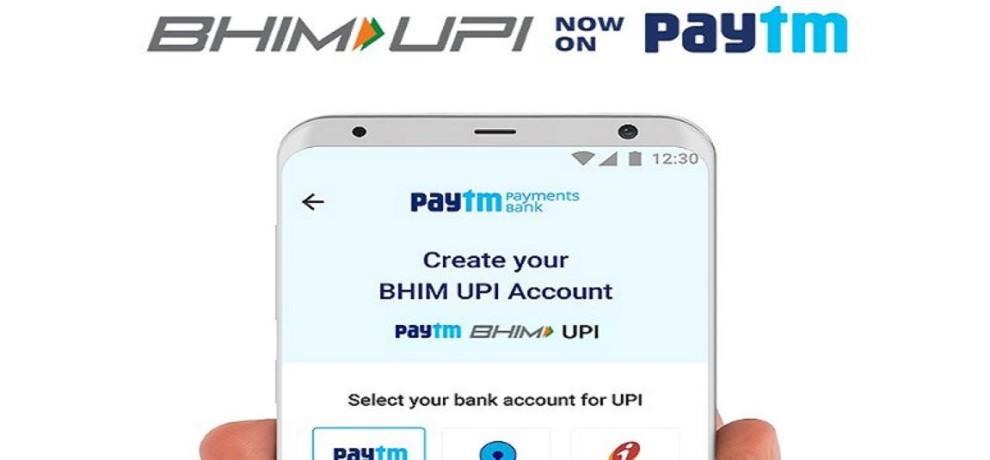BHIM UPI Using Paytm