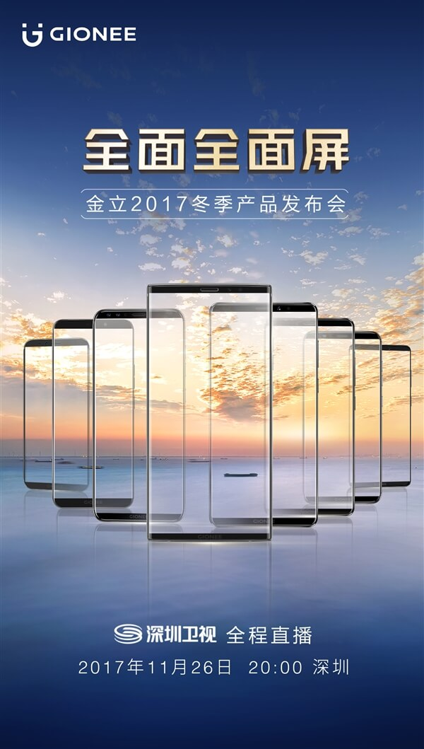 Gionee Launching 8 Bezel-less Smartphones