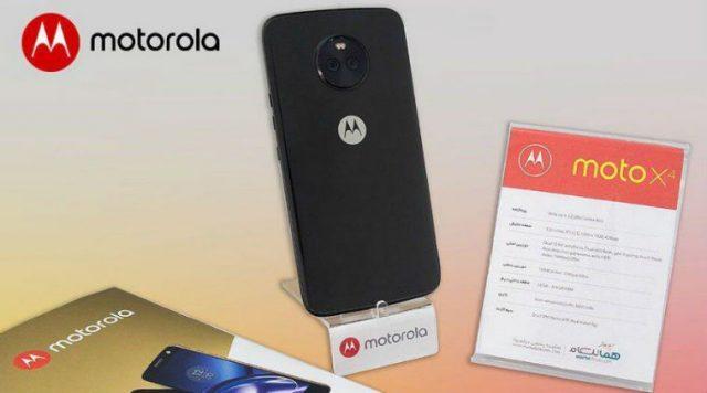 Moto X4 India