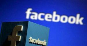 Facebook Connectivity Initiatives