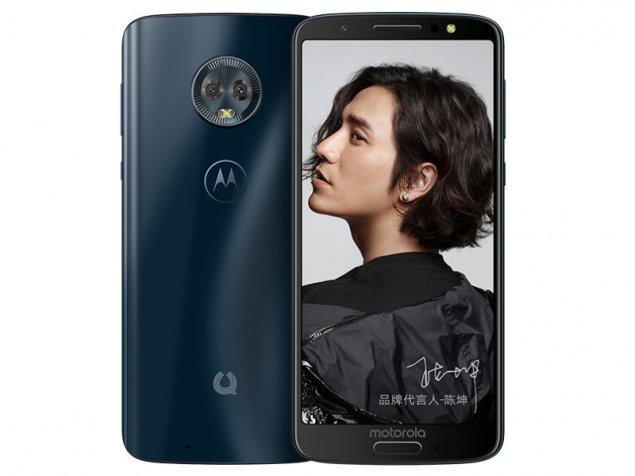 Motorola Moto 1S Smartphone