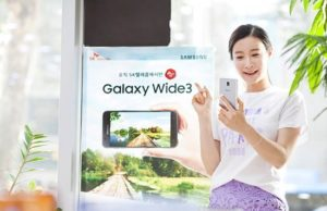 Samsung Galaxy Wide 3