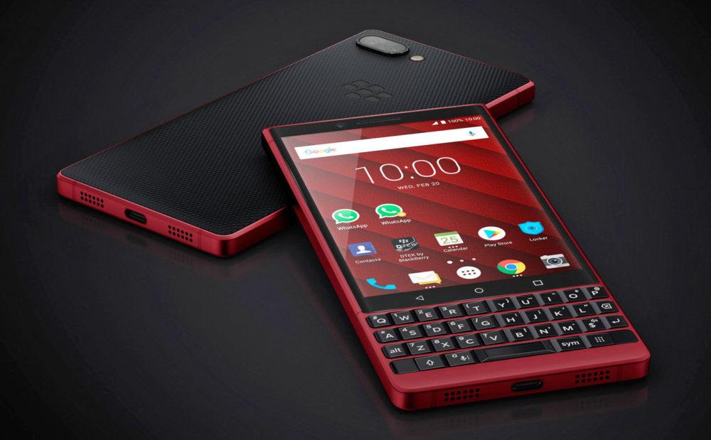 Blackberry Key 2 Red Edition