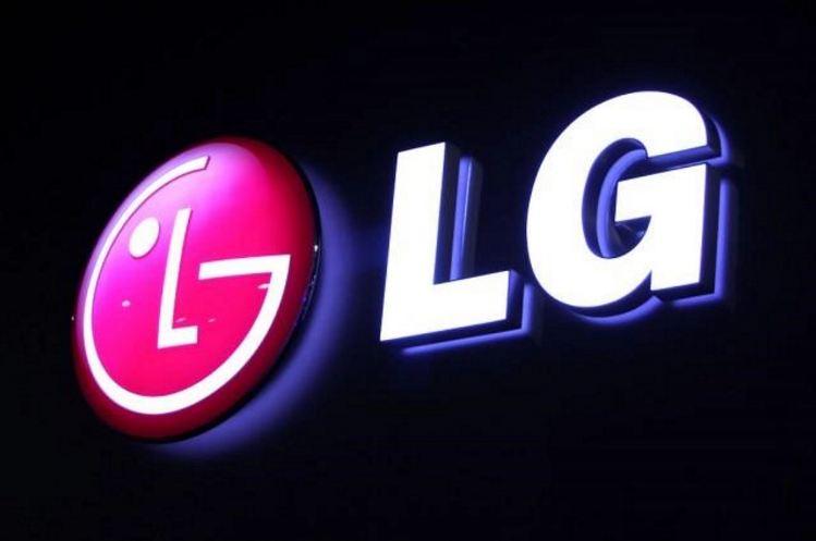 LG first 5G smartphone
