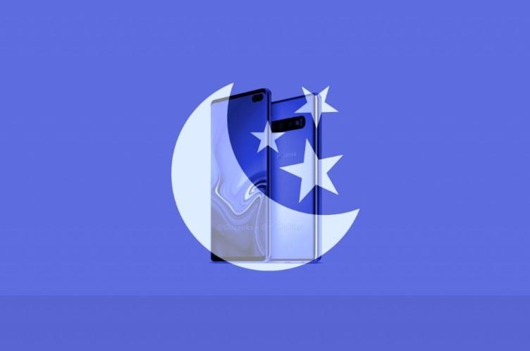 Samsung's Bright Night Mode