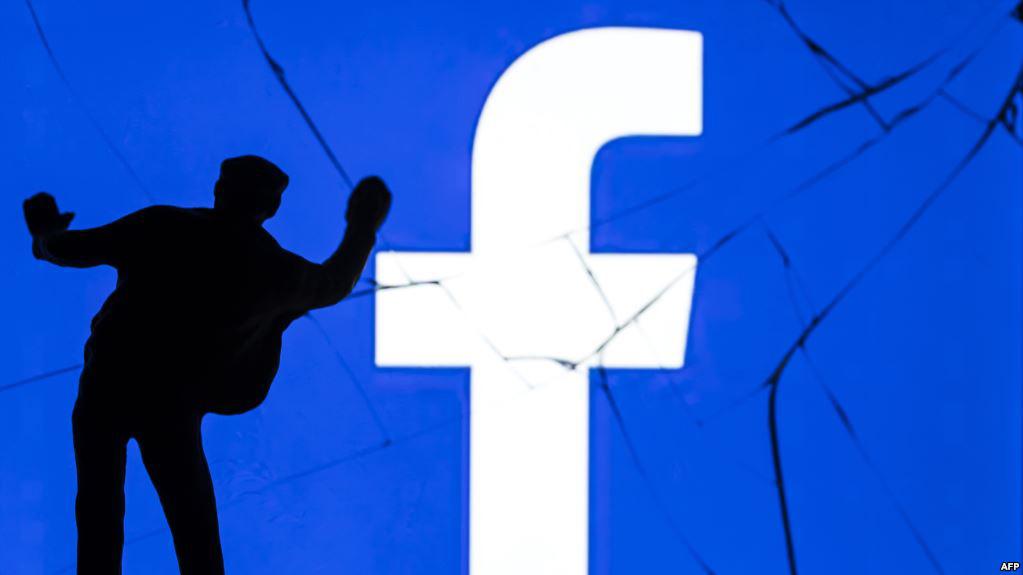 Facebook Bug Expose private photos
