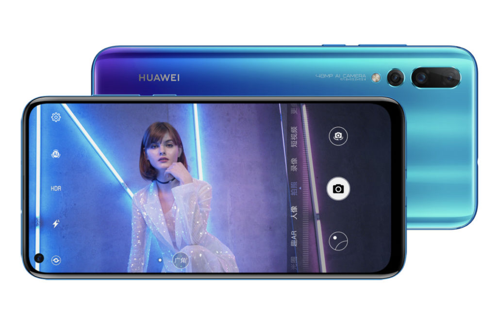 Huawei Nova 4 Camera display