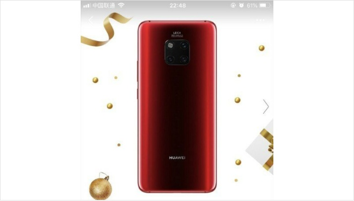 Huawei Mate 20 Pro new colors